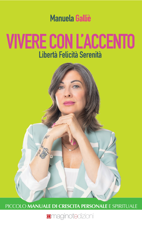 Manuela Galliè si racconta